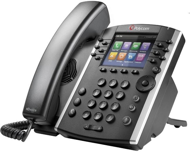 polycom vvx 400  401 and 410  411 business media phone